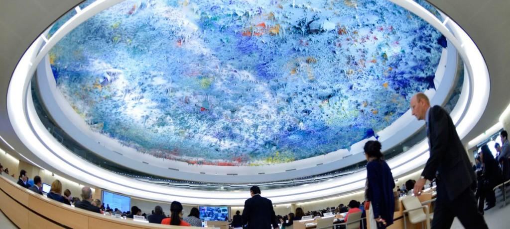 Vista panorámica de una reunión del Consejo de Derechos Humanos de la ONU en Ginebra