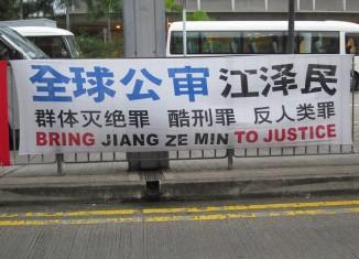 pancarta china tibet